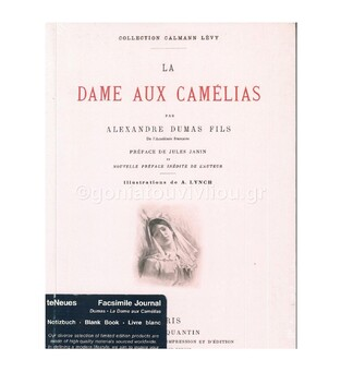 TENEUES BLANK BOOK DAME AUX CAMELIAS LARGE 60584