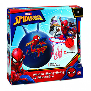 AS COMPANY MARVEL ΜΠΑΣΚΕΤΑ ΚΑΙ ΜΠΑΛΑ BOING BOING SPIDERMAN ΜΕ ΛΑΜΠΑΔΑ 15729