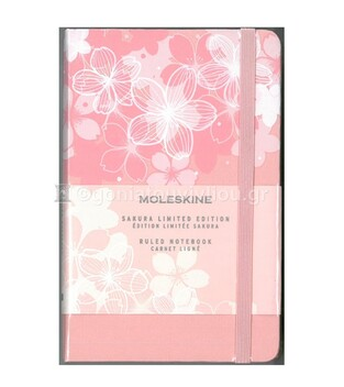 MOLESKINE ΣΗΜΕΙΩΜΑΤΑΡΙΟ POCKET HARD COVER SAKURA GRAPHIC 1 RULED NOTEBOOK (ΡΙΓΕ)