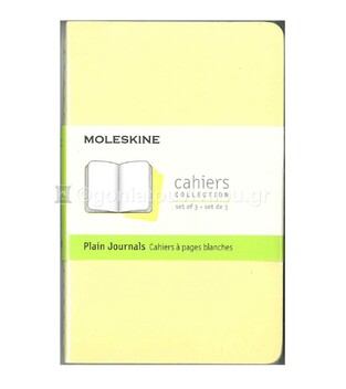 MOLESKINE ΣΗΜΕΙΩΜΑΤΑΡΙΟ POCKET SOFT COVER TENDER YELLOW PLAIN JOURNALS CAHIERS (ΣΕΤ ΤΩΝ ΤΡΙΩΝ) (ΚΕΝΟ)
